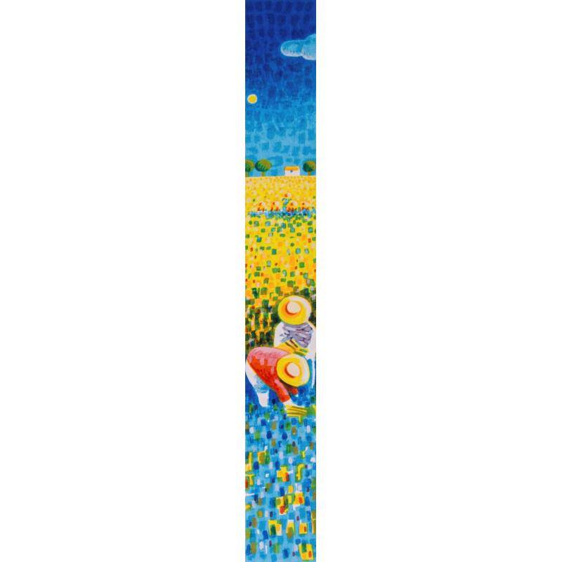Mimmo Sciarrano – Nei campi – Serigrafia 8×50