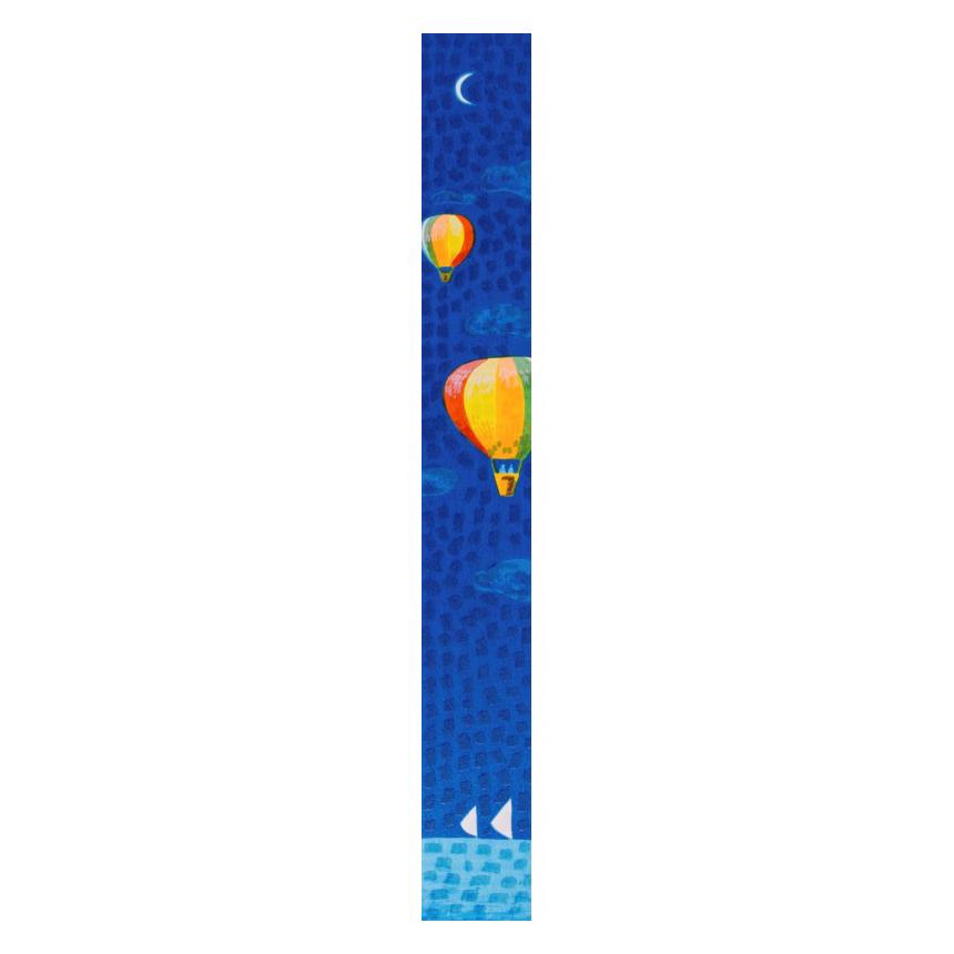 Mimmo Sciarrano - Volando sul mare - Serigrafia 8x50