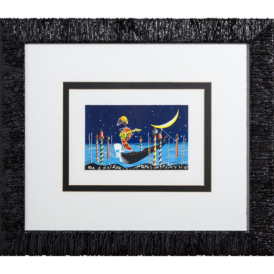 Meloniski – Serenata veneziana 1 – Retouchè 46×40 cm
